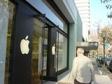 apple_store_palo_alto