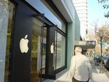 apple_store_palo_alto
