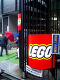 Lego_bargain_entance