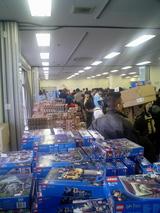 Lego_bargain_kaijo_nai_main
